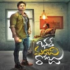 Bhale Manchi Roju naa songs download