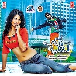 Bhoom Bhoom naa songs download