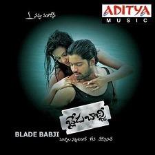 Blade Babjee naa songs download