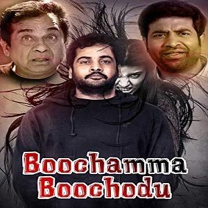 Boochamma Boochadu naa songs download