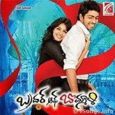 Brother of Bommali naa songs download