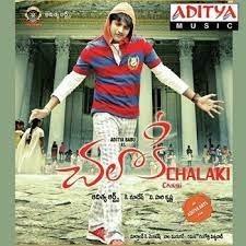 Chalaki naa songs download