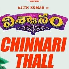 Chinnari Thalli naa songs download