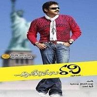 Chintakayala Ravi naa songs download