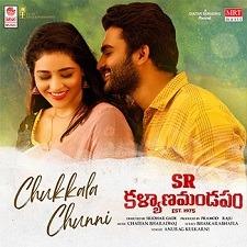 Chukkala Chunni naa songs download