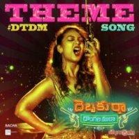 Debbaku Tha Dongala Mutha naa songs download