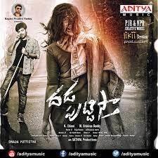 Dhada Puttistha naa songs download