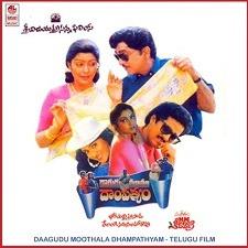 Dhagudu Moothala Dampathyam naa songs download