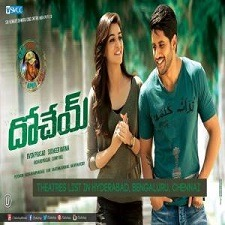Dohchay naa songs download