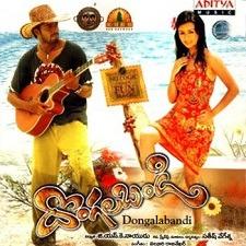 Dongalabandi naa songs download