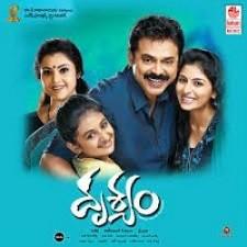 Drushyam naa songs download