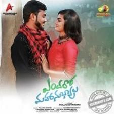 Endaro Mahanubhavulu naa songs download
