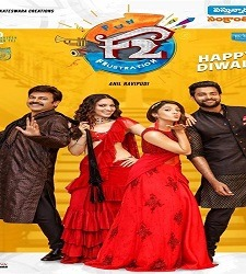 F2 naa songs download