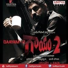 Gaayam 2 naa songs download