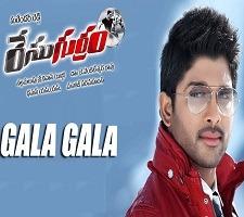 Gala Gala naa songs download