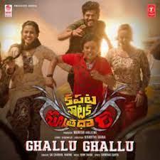 Ghallu Ghallu Naa songs download