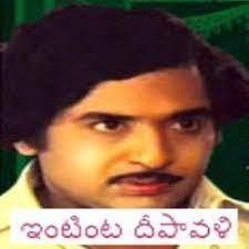 Intinta Deepavali naa songs download
