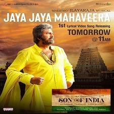 Jaya Jaya Mahaveera naa songs download