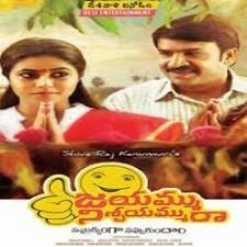 Jayammu Nischayammu Raa naa songs download