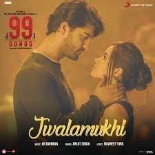 Jwalamukhi naa songs download