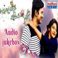 Kaarulo Shikarukelithe naa songs download