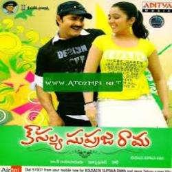 Kalachakram naa songs download