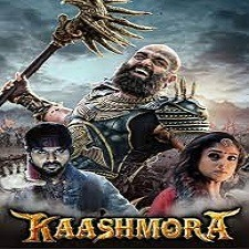 Kashmora naa songs download