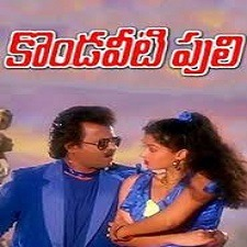 Kondaveeti Puli naa songs download