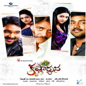 Krishnarjuna naa songs download