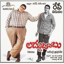 Laddu Babu naa songs download