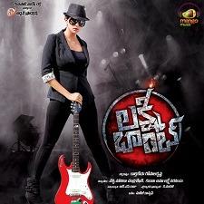 Lakshmi Bomb naa songs download