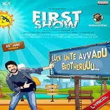 Luck Unte Avvadhu Brotheru naa songs download