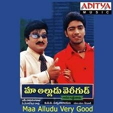 Maa Alludu Very Good naa songs download