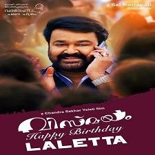 Manamantha naa songs download