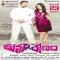 Manmadha Baanam naa songs download