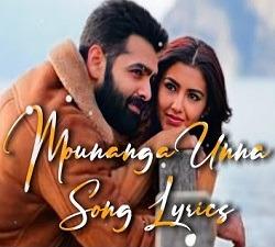 Mounanga Unna naa songs download