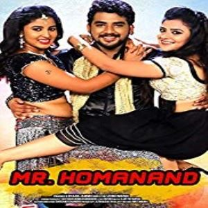 Mr. Homanand naa songs download
