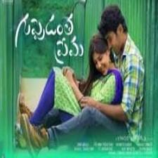 Muddapappu Avakai naa songs download