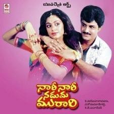 Naari Naari Naduma Murari naa songs download