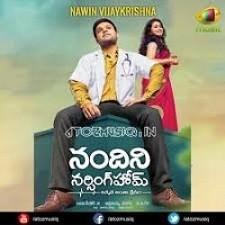 Nandini Nursing Home naa songs download