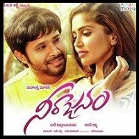 Neerajanam naa songs download