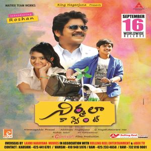 Nirmala Convent naa songs download