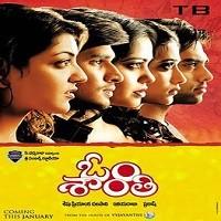 Om Shanti naa songs downlaod