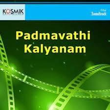 Padmavathi Kalyanam naa songs download