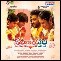 Parinayam naa songs download