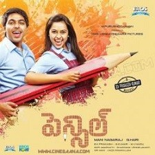 Pencil naa songs download