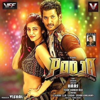 Pooja naa songs download