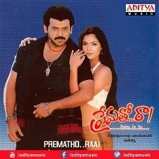 Prematho Raa naa songs download