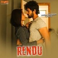 Rendu naa songs download