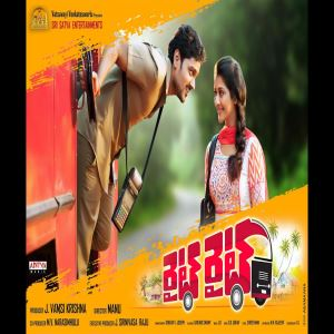 Right Right naa songs download